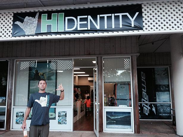 Hidentity